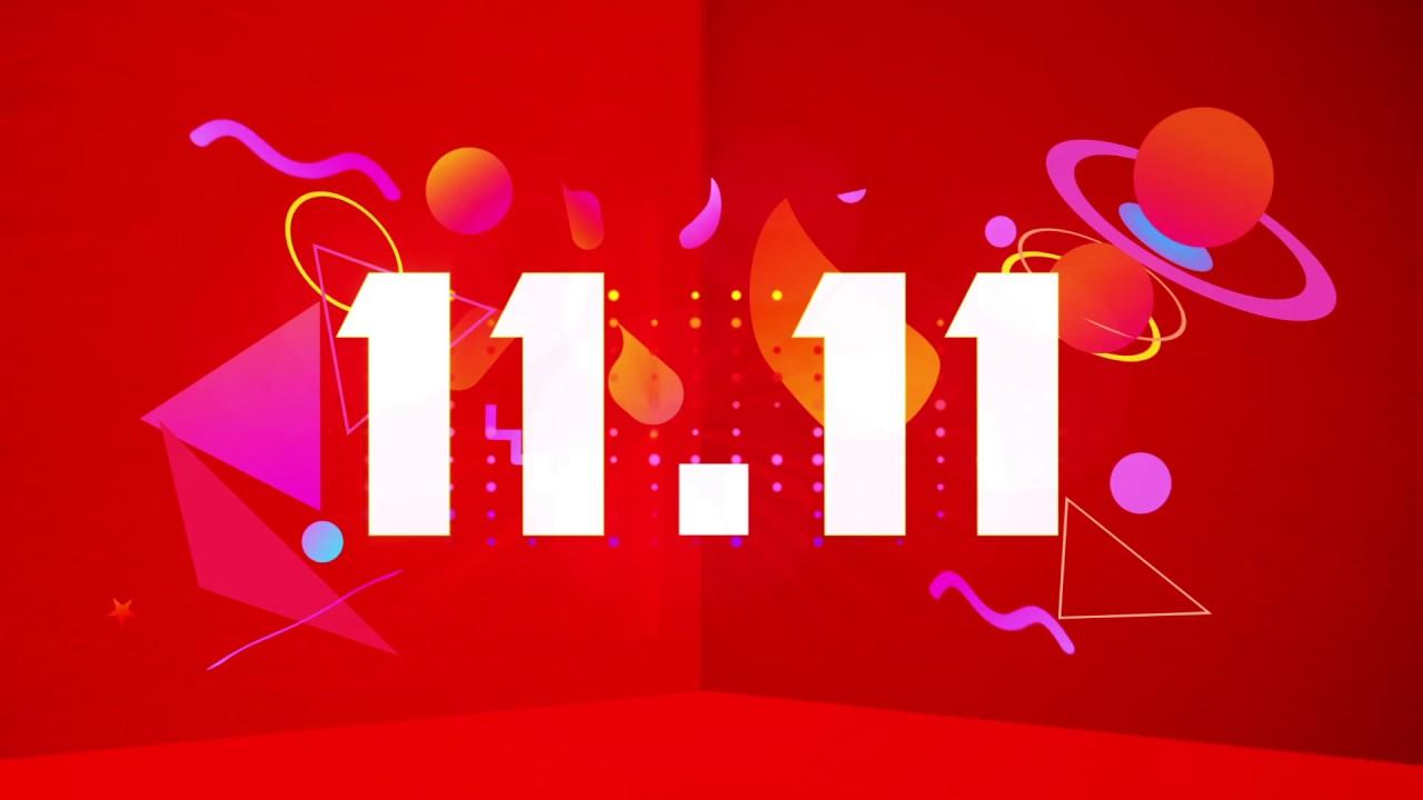 11.11 Fastival