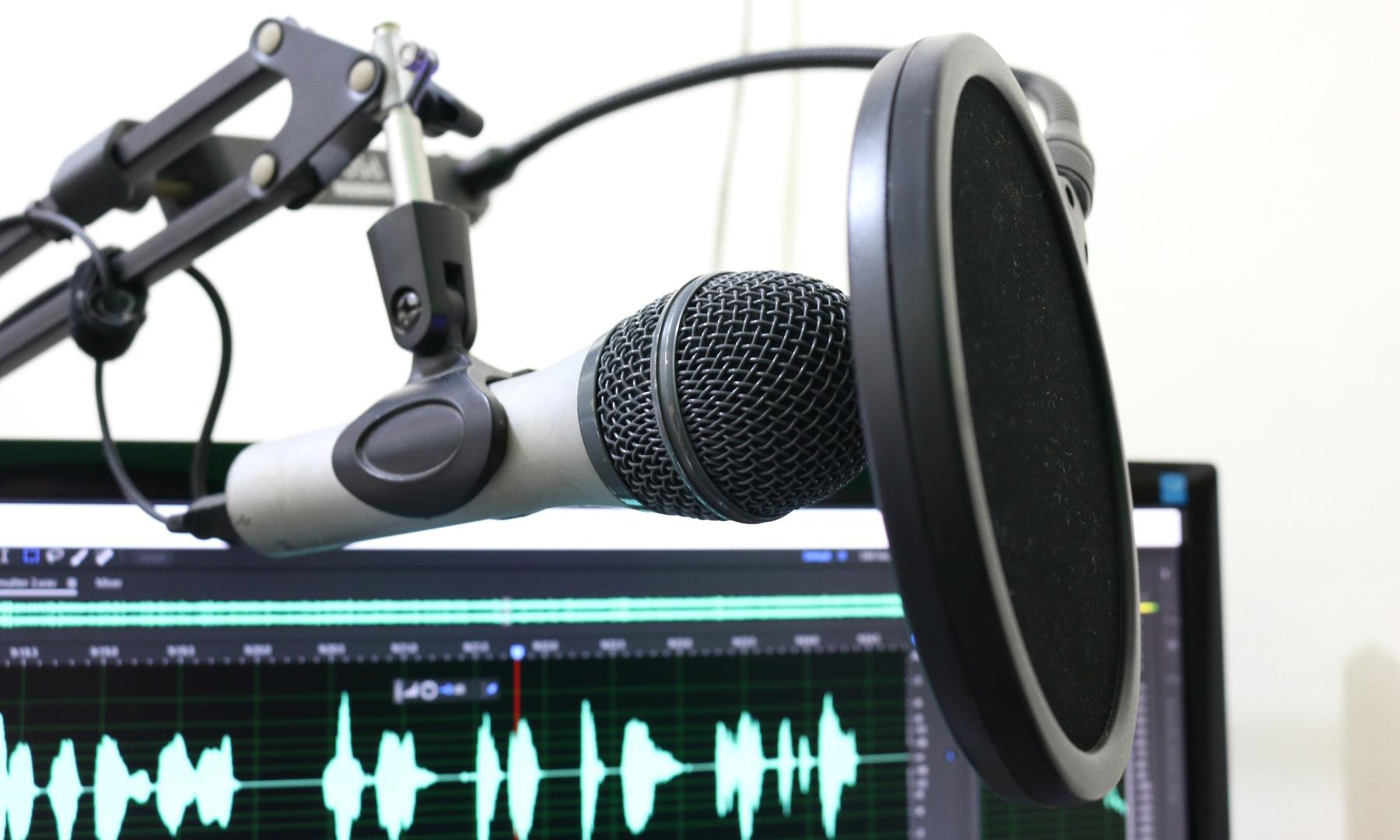Broadcast Gadget