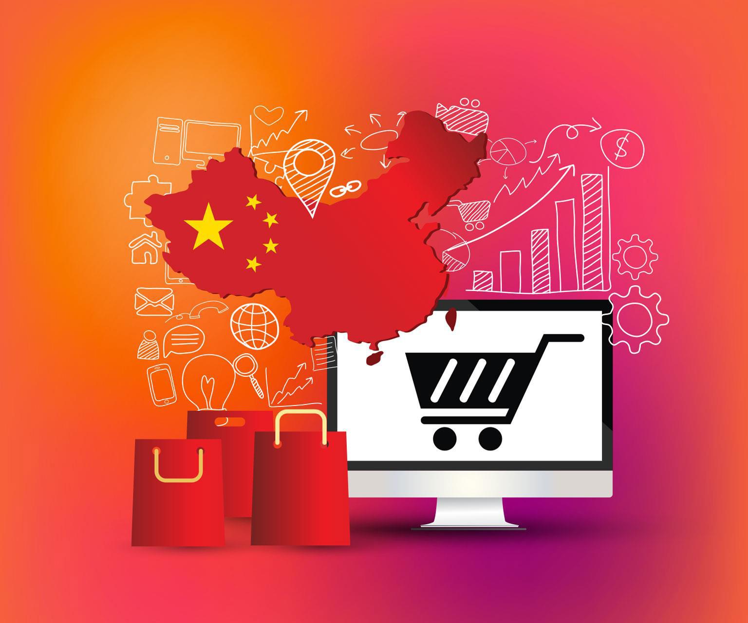 chinese eCommerce