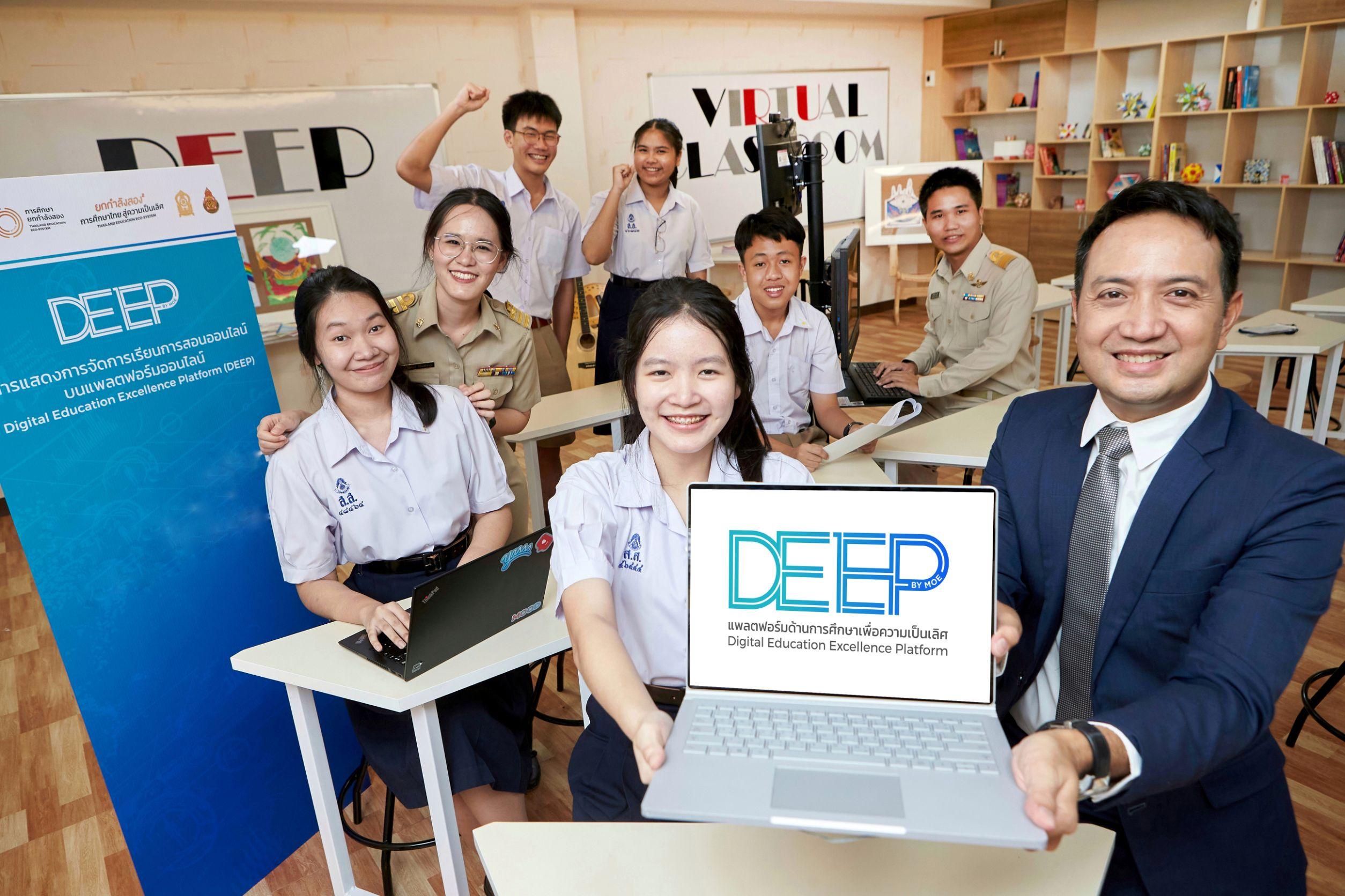 DEEP Platform