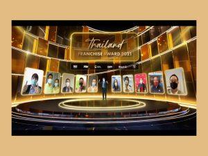 Thailand Franchise Award